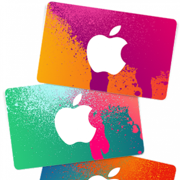 iTunes Gift Cards (Email-Delivery)