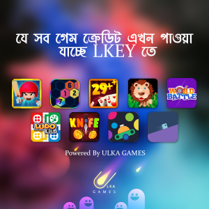 Ulka Game Credit