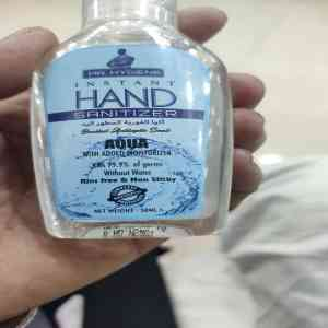 Hand Sanitizer Aqua  50ml x 5pcs